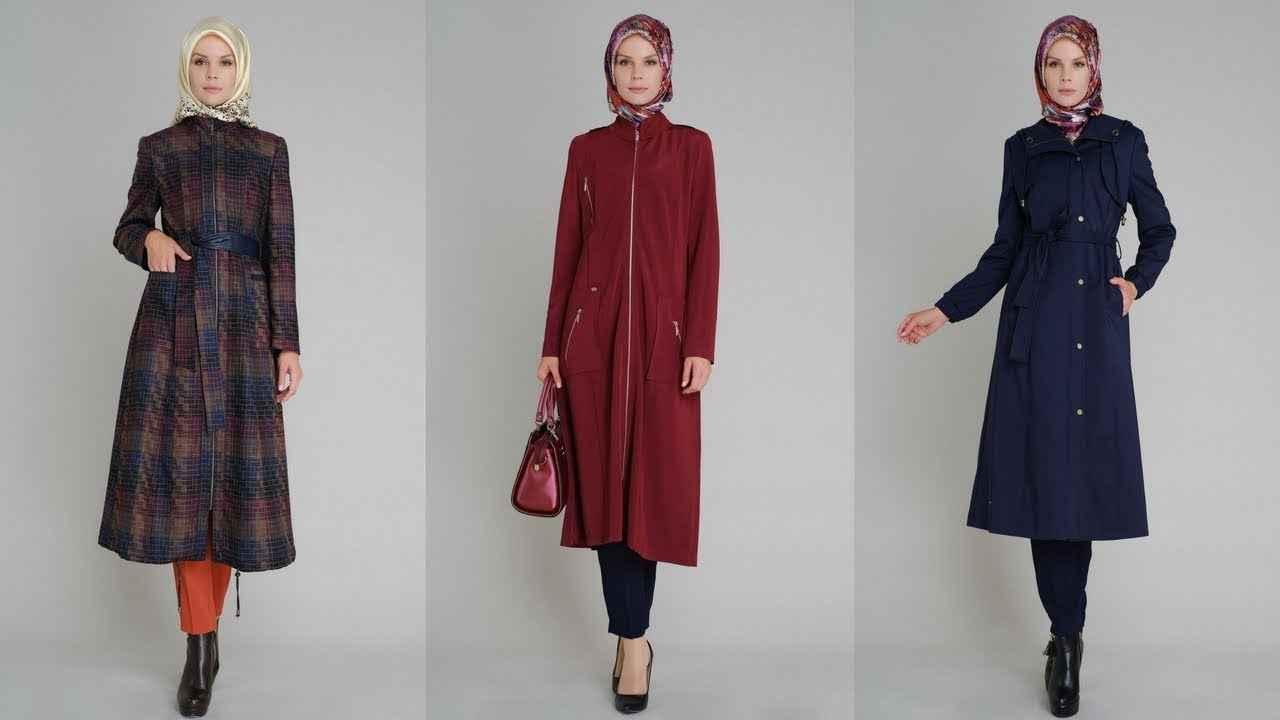 Setrems Tesettür 2017-2018 Sonbahar Kış Modası