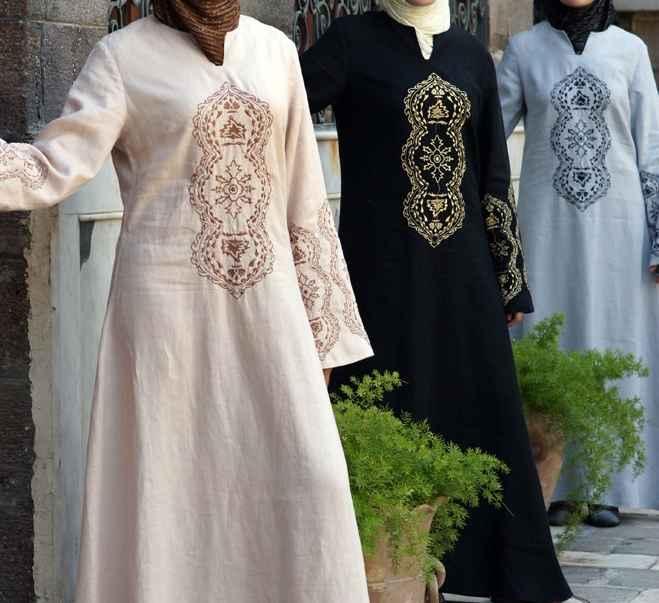 İşlemeli Tesettür Namaz Kıyafetleri