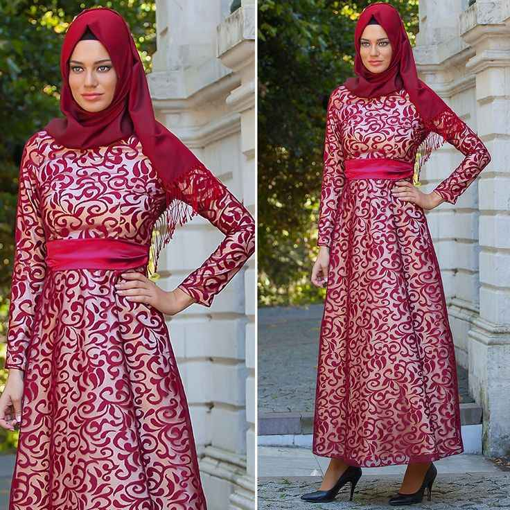 Nayla Collection Tesettür Giyim