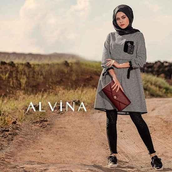 Alvina 2019 Tesettür Tunik Modelleri