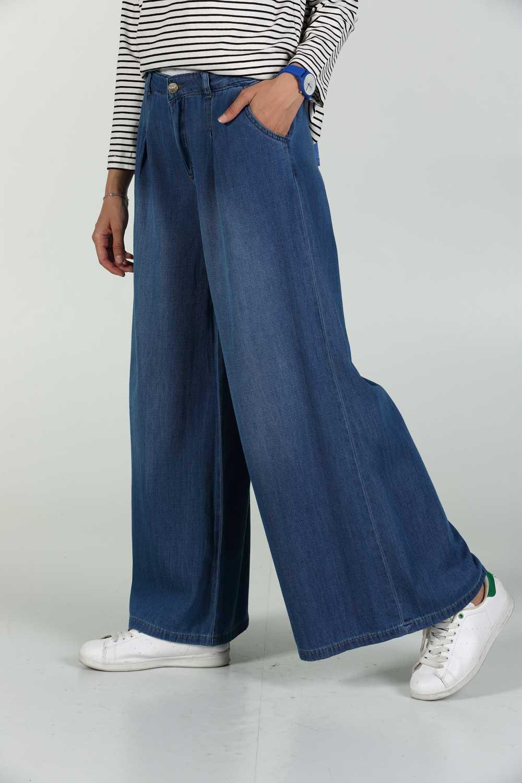 Allday Bol Paça Tesettür Kot Pantolon Modelleri