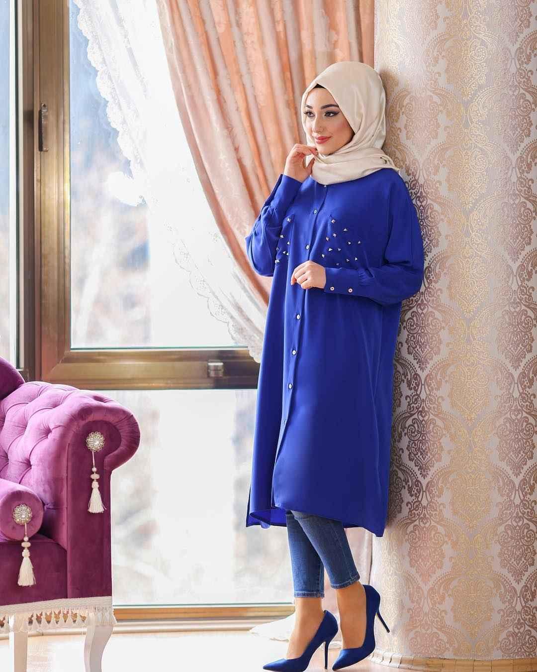 Mavi Renk Tunik Modelleri