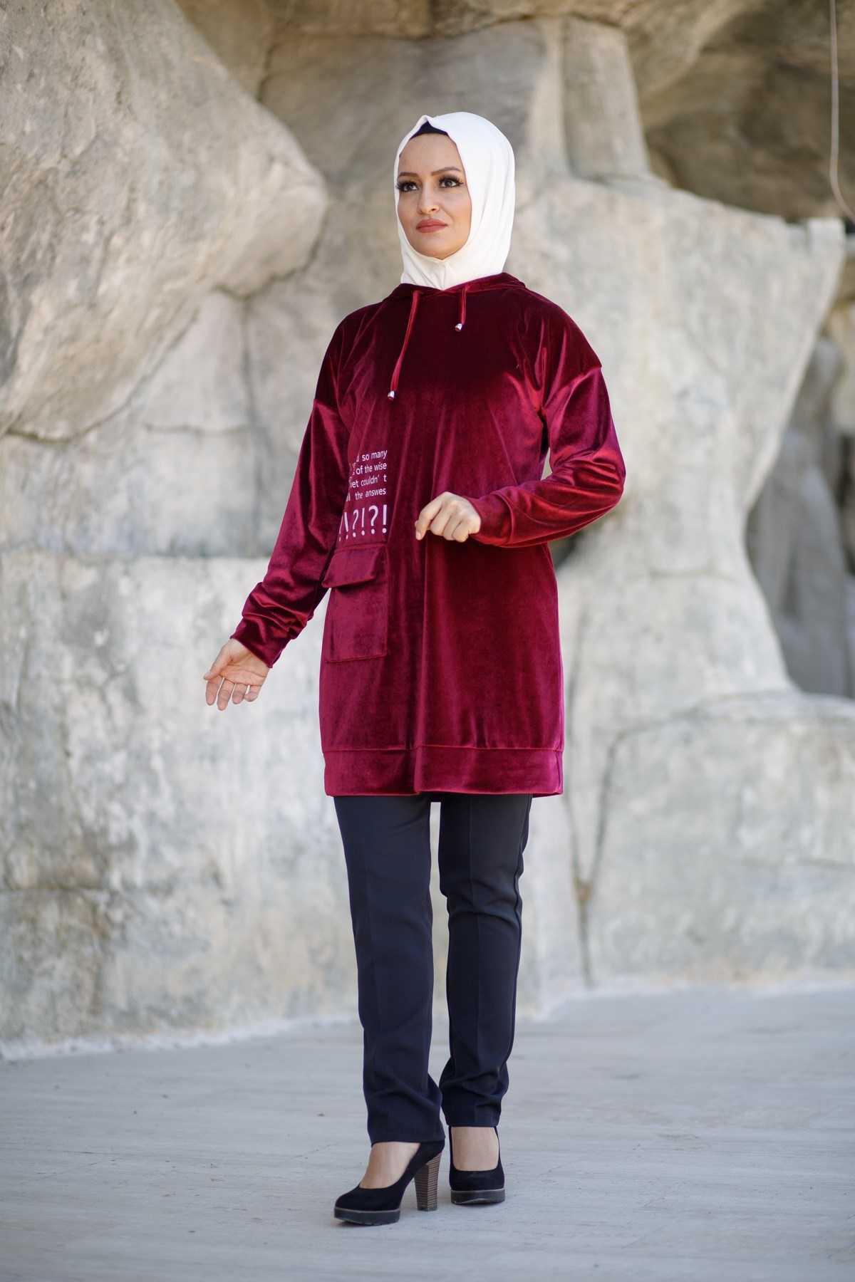 Moda Ekru Tesettür Kadife Tunik Modelleri