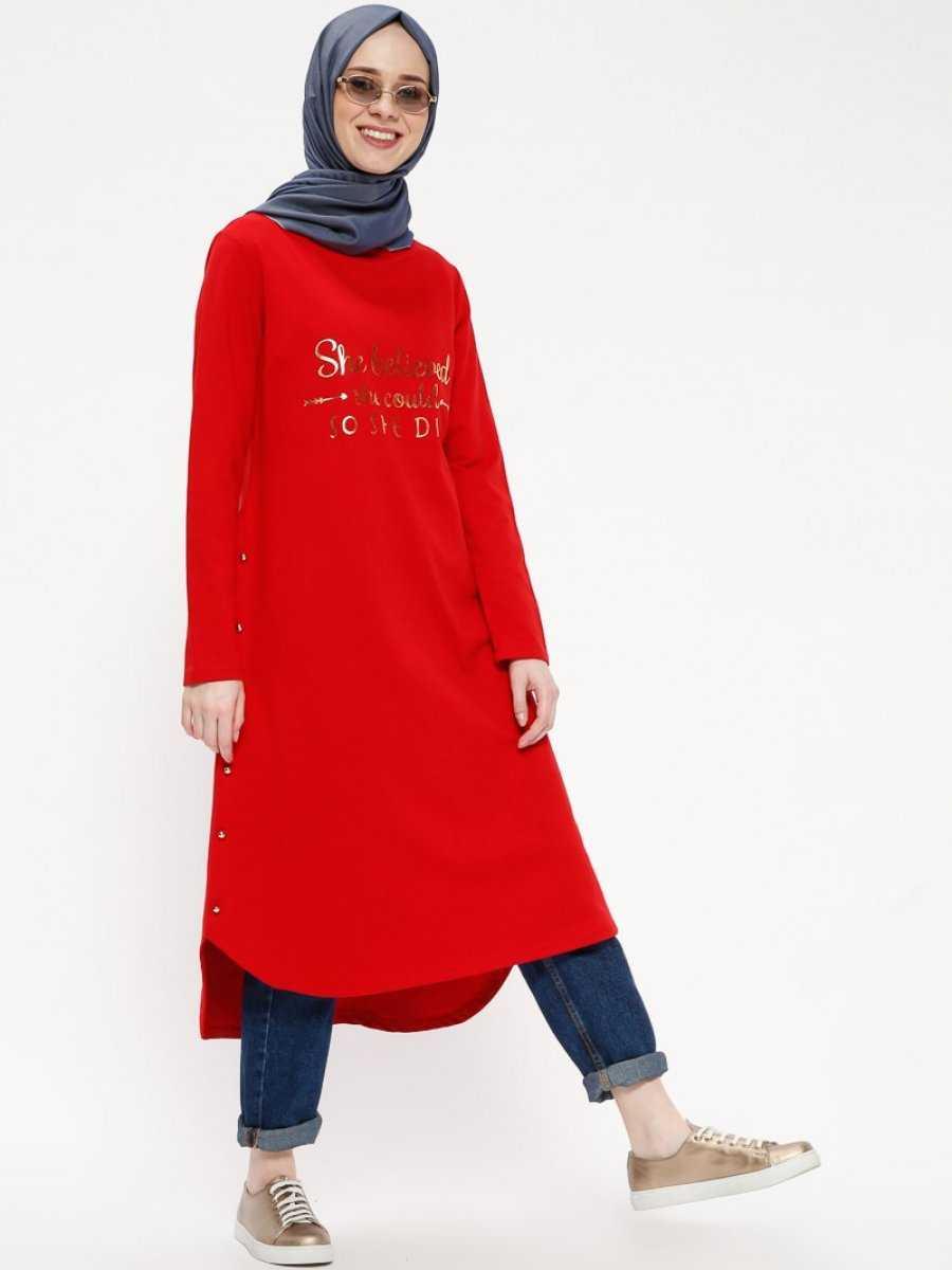 Beha Tesettür Kırmızı Spor Tunik Modelleri